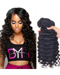 Brazilian virgin 4 bundles deep wave hair weaves