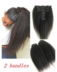 2 bundles clips in Brazilian virgin kinky straight extensions